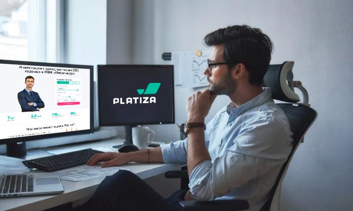 Platiza принимает инвестиции от самозанятых.